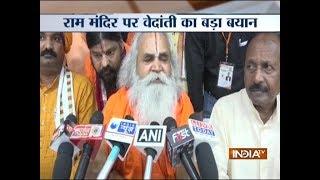 Construction of Ram Mandir will begin before election of 2019 takes place: Ram Vilas Vedanti - INDIATV