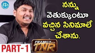 Sai Karthik Music Director Interview Part #1 || Frankly With TNR #80 || Talking Movies - IDREAMMOVIES