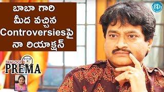బాబా గారి మీద వచ్చిన Controversies పై నా రియాక్షన్ - Dr Ghazal Srinivas || Dialogue With Prema - IDREAMMOVIES