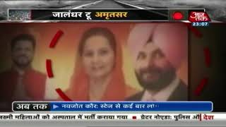 फ्रेम दर फ्रेम देखिए Amritsar के दर्दनाक हादसे की पूरी कहानी ! Vardaat - AAJTAKTV