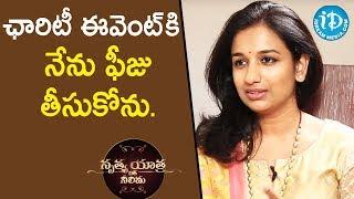 ఛారిటీ ఈవెంట్ కి నేను ఫీజు తీసుకోను  - Kuchipudi Dancer Yamini Reddy || Nrithya Yathra With Neelima - IDREAMMOVIES