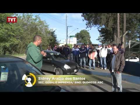 Campanha Salarial 2013: Sindicato não descarta greve caso negociações não avancem