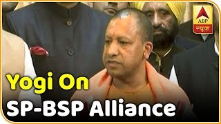 Yogi Adityanath: SP-BSP alliance will only breed anarchy in UP - ABPNEWSTV