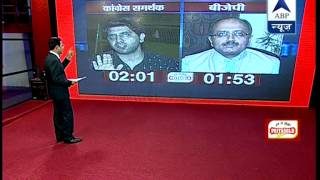 ABP LIVE Debate: Why Sonia Gandhi could not become Prime Minister? - ABPNEWSTV
