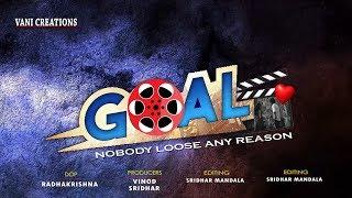Goal Telugu Short film Trailer || Directed by Vinodkumar || BRIGHT TV || - YOUTUBE