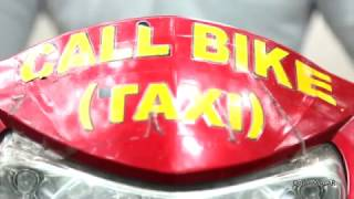 "Bike Taxi ""Maa Ula"" Run by Differently Abled People"