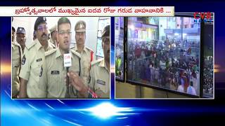 Tirupati SP Abhishek Mohanty Face to Face over Srivari Brahmotsavalu Security Arrangements |CVR News - CVRNEWSOFFICIAL