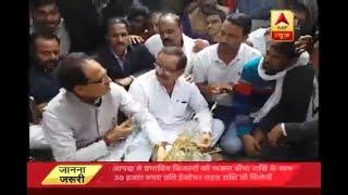 Farmers' loss due to hail storm will be compensated: Madhya Pradesh CM Shivraj Singh Chouh - ABPNEWSTV