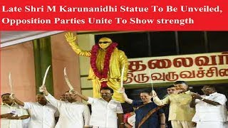 Karunanidhi statue to be unveiled at DMK HQ, opposition parties unite to show strength - NEWSXLIVE