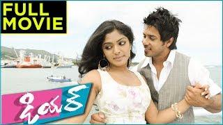 Dear Telugu Full Movie | Bharath | Rima Kallingal | Santhanam | Latest Telugu Movies - RAJSHRITELUGU
