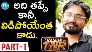 Director Lakshman Karya Exclusive Interview - Part #1 || Frankly With TNR - IDREAMMOVIES