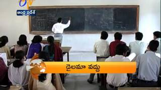29th: 360  7-30 AM Heads ANDHRA - ETV2INDIA