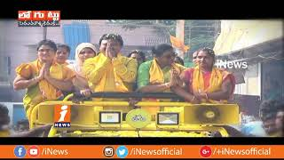 TDP and YSRCP Searching For Strong Candidates in Guduru Assembly | Loguttu | iNews - INEWS