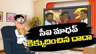 Dada Counter To Gorantla Madhav Over His Drunken Behavior at Kuraba Garjana | Pin Counter | iNews - INEWS
