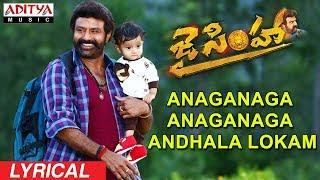Anaganaga Anaganaga Andhala Lokam Lyrical | Jai Simha Songs | Balakrishna, Nayanthara - ADITYAMUSIC