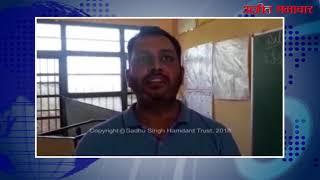 video : अजनाला के गांव गग्गोवाल में वोटिंग स्थगित