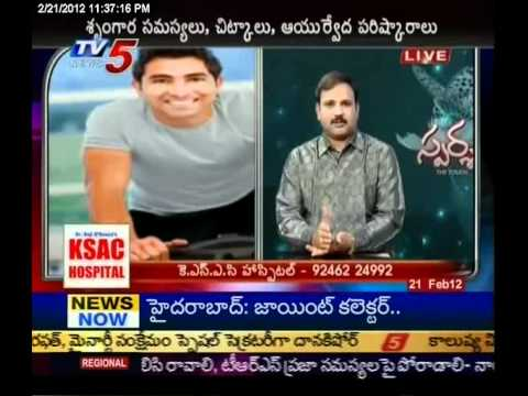 Sparsha vatsayana mantra Answers to sex problems 21-02-2012 P1 - TV5