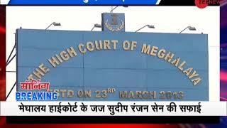 Morning Breaking: Meghalaya HC Judge Sudip Ranjan Sen claims no links to any political party - ZEENEWS