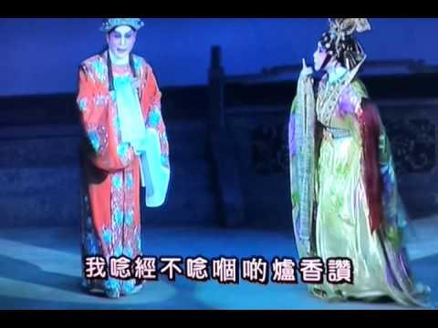 粵劇 幻覺離恨天  龍貫天 南鳳 cantonese opera
