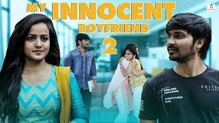 My innocent Boyfriend EP-2|Sunny K | Jay R M| John Chris| Rey420 - YOUTUBE