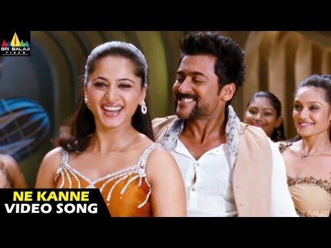 Ne Kanne Gunnai Video Song - Singam Movie (Suriya, Anushka Shetty, Hansika) - 1080p