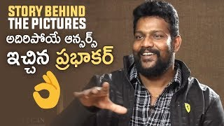 Story Behind The Pictures | Superb Answers By Kalakeya Prabhakar | TFPC - TFPC
