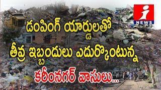 People Facing Problem With Dumping Yard At Karimnagar | Face To Face | iNews - INEWS