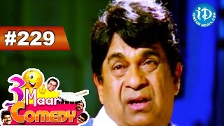 COMEDY THEENMAAR - Telugu Best Comedy Scenes - Episode 229 - IDREAMMOVIES