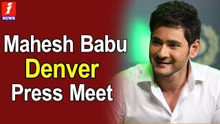 Mahesh Babu Brand Ambassador for Denver In South India | Metro Colours | iNews - INEWS