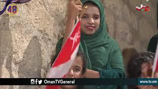 عمان الخير