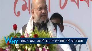 BJP President Amit Shah vows to avenge the sacrifices of CRPF personnel - ZEENEWS