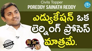 Civils Topper Sainath Reddy (480th Rank) Exclusive Interview || Dil Se With Anjali - IDREAMMOVIES