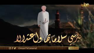 هيثم مجد عمان