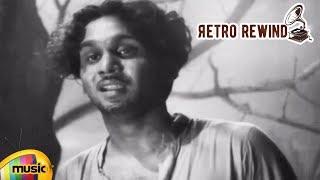 Retro Rewind | ANR Hits | Savirti Hits | Kudi Yedamaithe Video Song | Devadasu Movie | ANR | Savitri - MANGOMUSIC