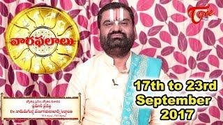 Rasi Phalalu | Sept 17th to Sept 23rd 2017 | Weekly Horoscope 2017 | #Predictions #VaaraPhalalu - TELUGUONE
