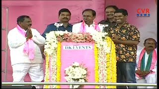 KCR Super Speech at Chevella | Bithiri Sathi| TRS Praja Ashirvada Sabha|Election Campaign | CVR News - CVRNEWSOFFICIAL
