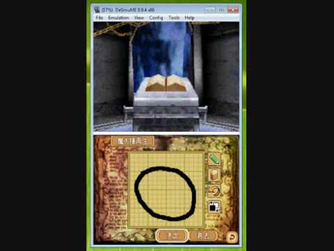 Monster Rancher DS2 Video Test: Monster Regeneration/Etch grid ;)