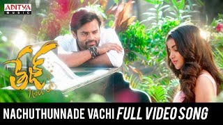 Nachuthunnade Vachi Full Video Song  | Tej I Love You Songs | Sai Dharam Tej, Anupama Parameswaran - ADITYAMUSIC