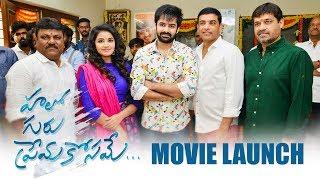 Hello Guru Prema Kosame Movie Launch - Ram, Anupama Parameswaran | Dil Raju - DILRAJU