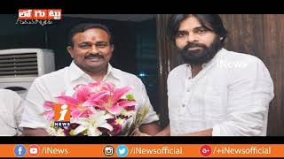MLA Ticket Aspirants Queue To Janasena After Pitani Announced in East Godavari | Loguttu | iNews - INEWS