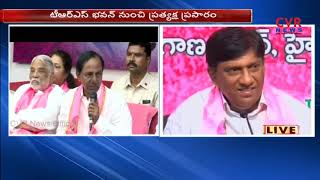 MP Vinod Kumar Speech at Telangana Bhavan | TRS Manifesto | Hyderabad | CVR News - CVRNEWSOFFICIAL