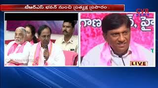 MP Vinod Kumar Speech at Telangana Bhavan | TRS Manifesto | Hyderabad | CVR News - CVRNEWSOFFICIAL