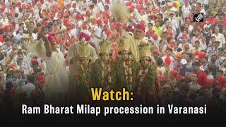Video - Watch: वाराणसी में Ram Bharat Milap का जुलूस