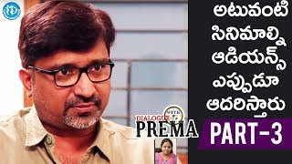 Director Mohan Krishna Indraganti Part #3 || Dialogue With Prema || Celebration Of Life - IDREAMMOVIES