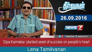 Dipa Karmakar planted seed of success on people's heart | Theervugal | News7 Tamil