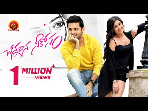 Subhalagnam Telugu Mp3 Free Na Songs