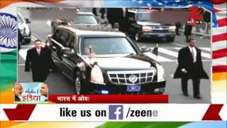 US President Barack Obama heads for India - ZEENEWS