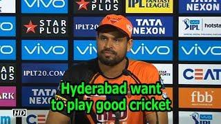 IPL 2018 | Final | Hyderabad want to play good cricket - IANSINDIA
