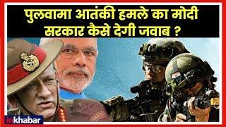 कांग्रेस ने पूछा 56 इंच का सीना कहां गया, मोदी सरकार कैसे देगी जवाब?- Pulwama Terror Attack Live - ITVNEWSINDIA