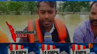 Kerala Floods: The latest forecast data; non-stop for Kerala tonight - NEWSXLIVE